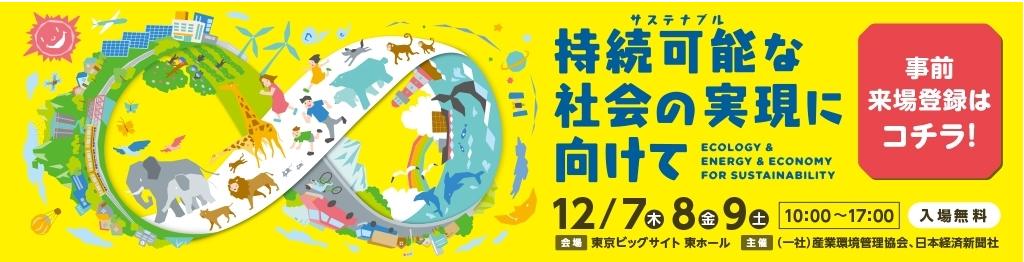 スクリーンショット 2017-11-29 16.14.53